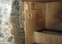 Баня на Лесной