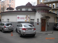 "СПА-центр ""Сабина"""