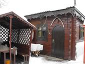 Русская баня на Петра Запорожца